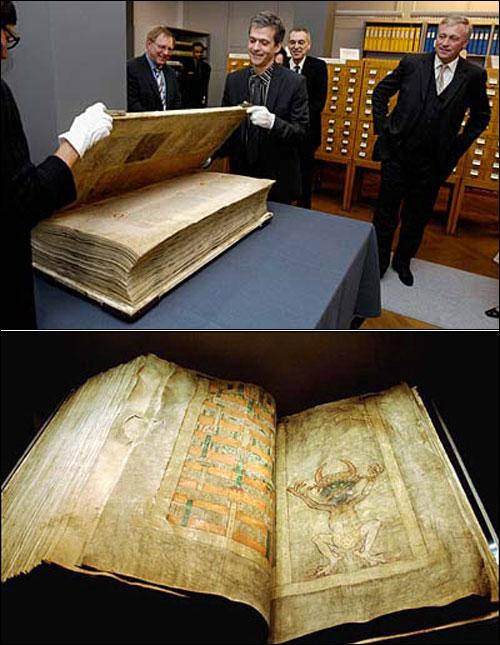 Книга дьявола. Кодекс Гигас. Фото