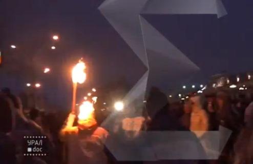 В Екатеринбурге загорелся факелоносец